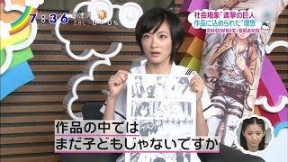 生駒里奈 Ikoma Rina 番組出演情報 AKBINGO 乃木坂ってどこ? うまズキ...
