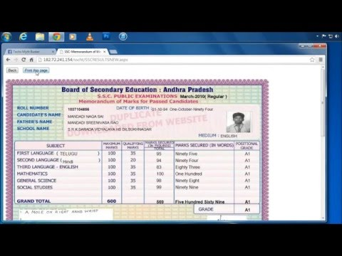 Download And View SSC(10th Class)Certificate From Online Free