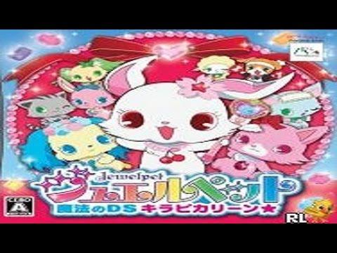 TAP (DS) Jewelpet II - Mahou no DS Kirapi Karin (JAP) 1/2