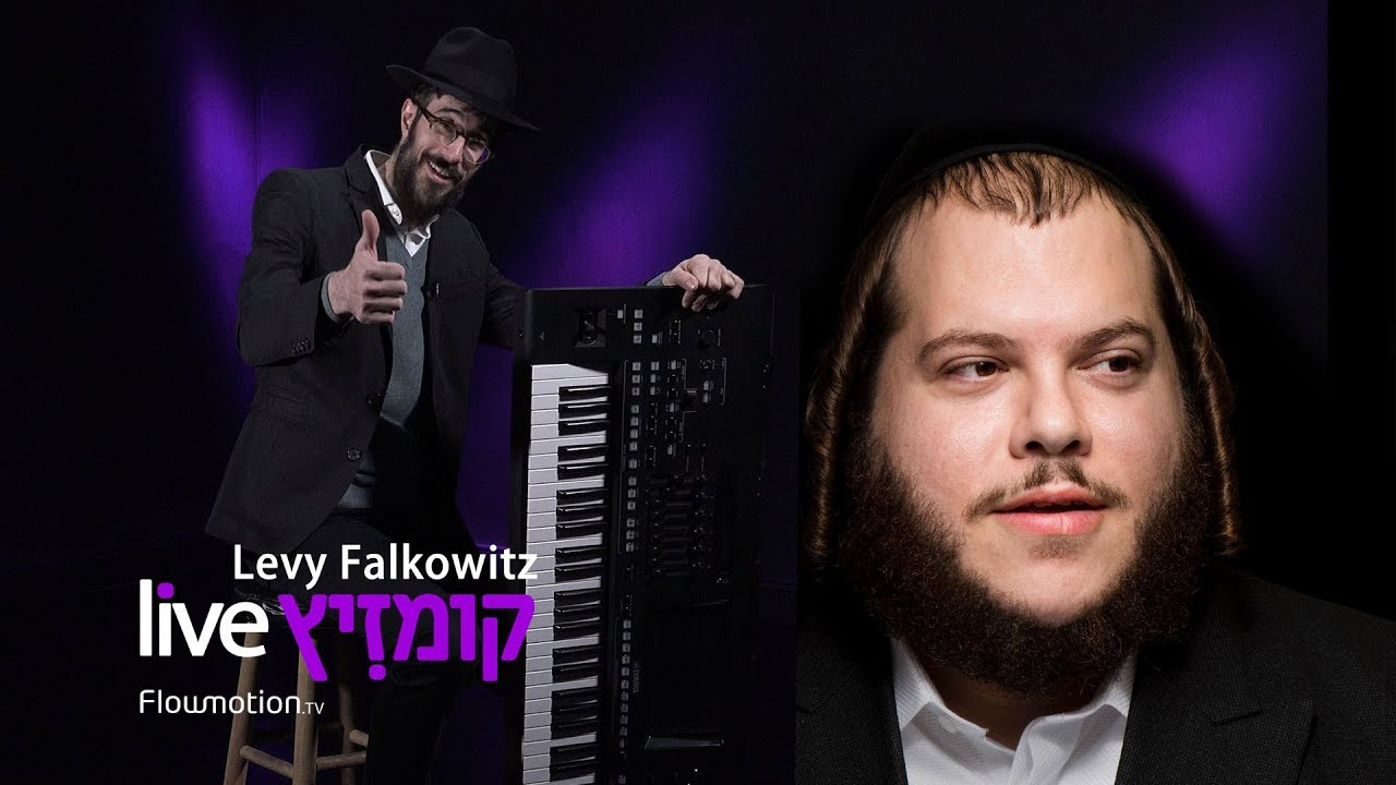 Benshimon Live ft. Levy Falkowitz - Live Full Show
