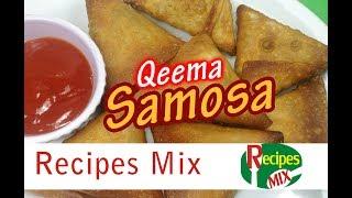 Keema Samosa - Mince Samosa - Ramzan Special Recipe by Recipes Mix