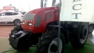 Farmer 11246 АГРОМАШИНВЕСТ на выставке в Козак-палац