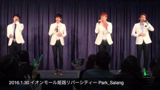 THE5tion 2016.130イオンモール姫路リバーシティー
