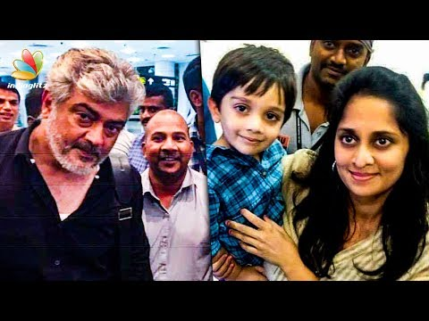 Kutty Thala and Ajith Surprise Meet With Fans at the Airport | Shalini Son Aadvik