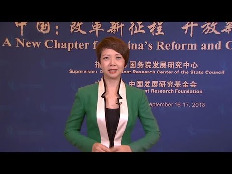 09/17/2018 China-US trade war/Summer Davos Forum on the 4th industrial revolution