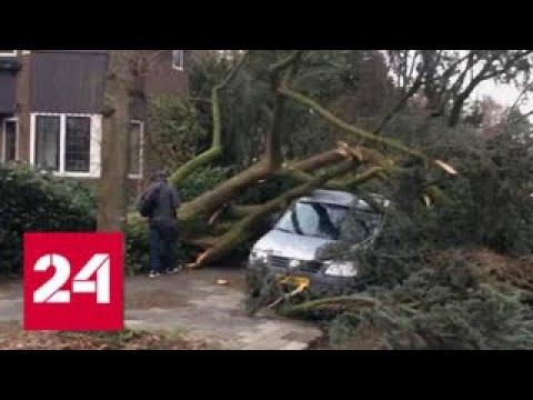 В Европе бушует самый мощный за 10 лет ураган - Россия 24