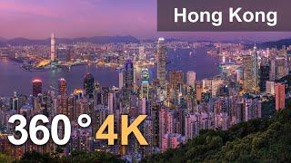 Hong Kong. City of Skyscrapers. Aerial 360 video in 4K thumbnail