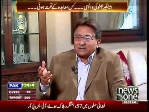 Live With Dr Shahid Masood ,Pervez Musharraf interview ,18th December 2014