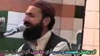 Video NEW Parhta Hoon Main Naat Un Ki 1_2 (Qari Safiullah Butt).flv download MP3, 3GP, MP4, WEBM, AVI, FLV Juli 2018