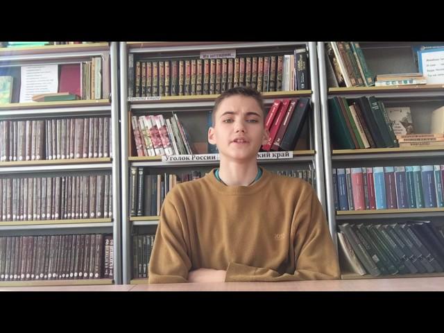 Изображение предпросмотра прочтения – КонстантинСупин читает отрывок изпроизведения «Мцыри» М.Ю.Лермонтова