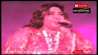 Miss Jojo // Live Stage Show// Gora tui kosto kore // Khocha Kach Kachha Kachang monta