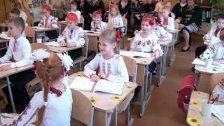 СШ№129ФМП ПРОЕКТ ИНТЕЛЛЕКТ УКРАИНЫ УРОК 02