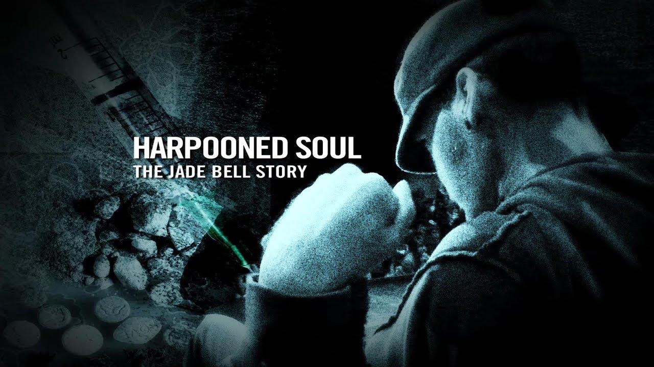 Jade C. Bell