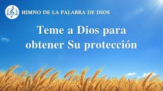 Canción cristiana | Teme a Dios para obtener Su protección