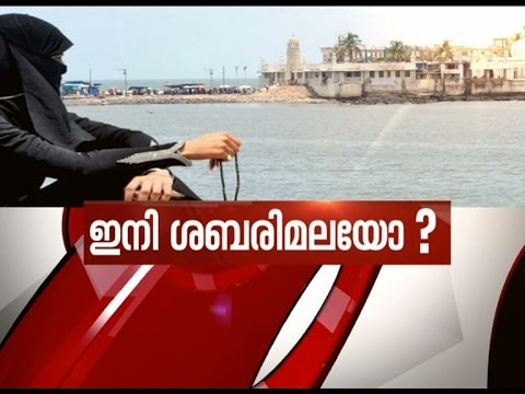 Haji Ali dargah will have to open doors for women | News Hour Debate 26 Aug 2016