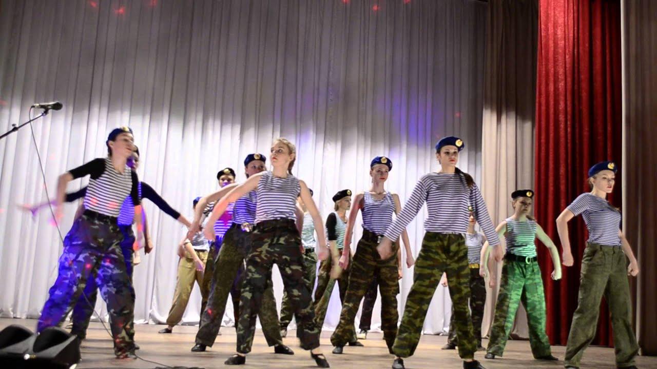 видеоролики военных танцев