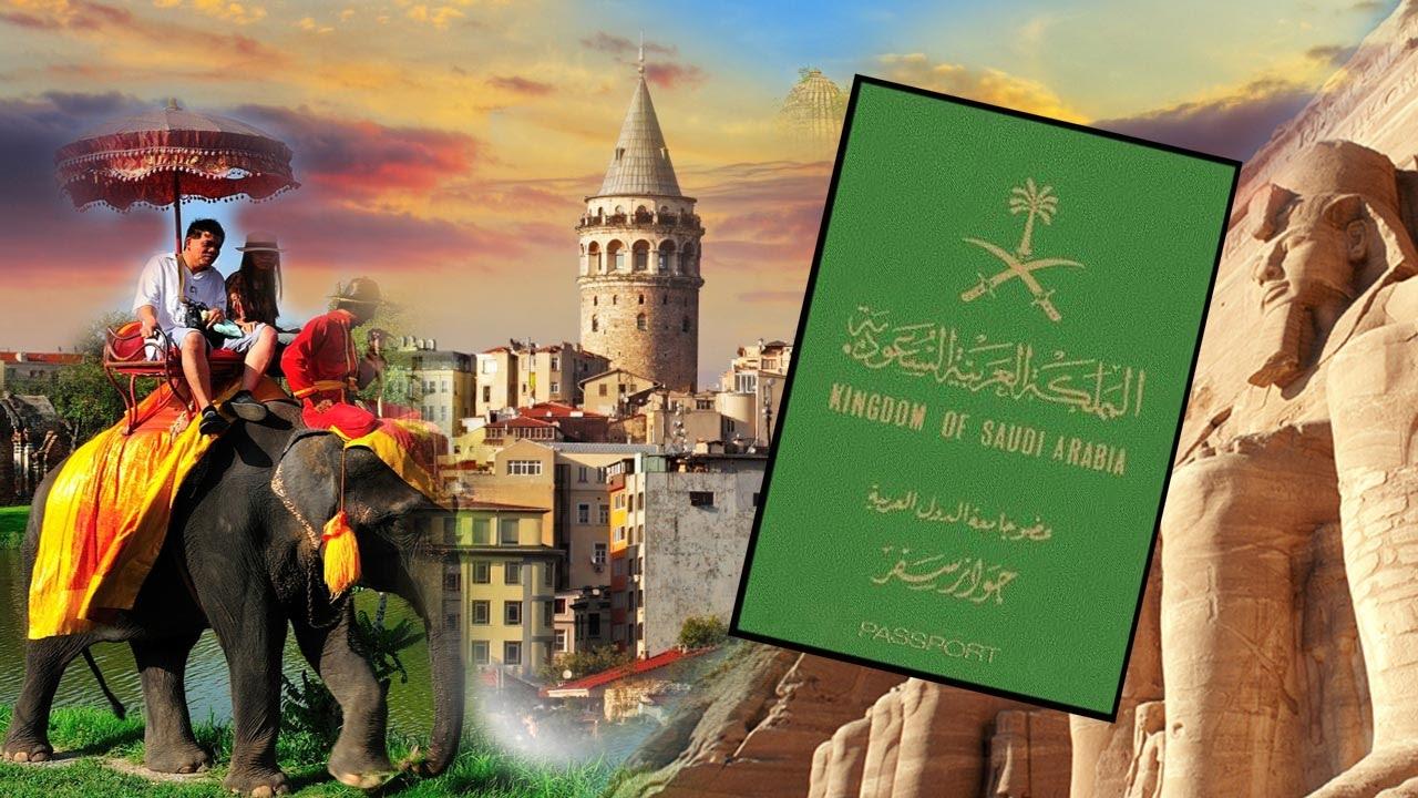 10 وجهات سياحية رائعة يمكن للسعوديين زيارتها بدون تأشيرة