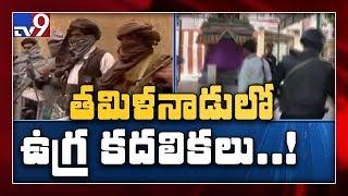 Alert in Tamil Nadu after intel of Lashkar terroristsand#39; intrusion