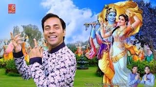 खींच लेगा ये भजन आपको अपनी ओर || Beautiful Krishna Bhajan By Saurabh-Madhukar