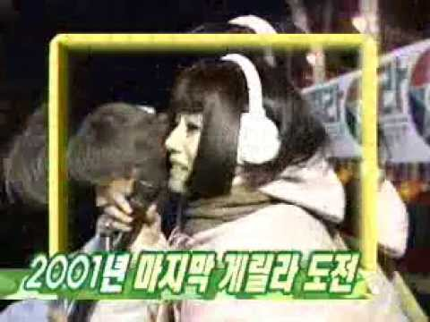 이정현 (Lee JungHyun) 게릴라 콘서트 2001