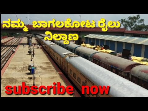 How to change passanger's name in IRCTC e-ticket? from YouTube · Duration:  2 minutes 53 seconds