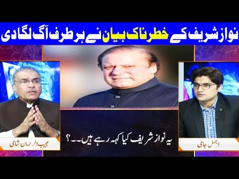 Nuqta E Nazar With Ajmal Jami - 23 April 2018 - Dunya News