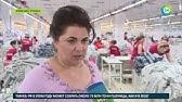 Армянский текстиль пользуется спросом в странах ЕАЭС