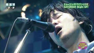 Hata Motohiro (秦 基博) [2013-12-21] Music Dragon Setlist: 00:00 Ky...