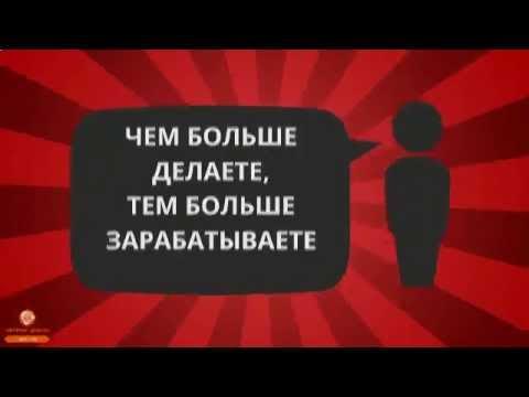 Postingblues Отличный компания для заработка и размещение своей рекламы MAYA groupиз YouTube · Длительность: 19 мин12 с