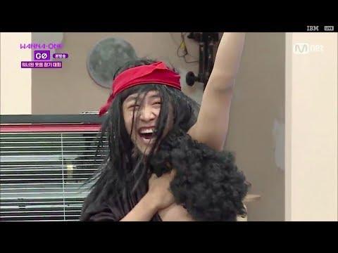 Wanna One Go Zero Base Park Woojin Ep 5 (박우진) Full Cut Part2