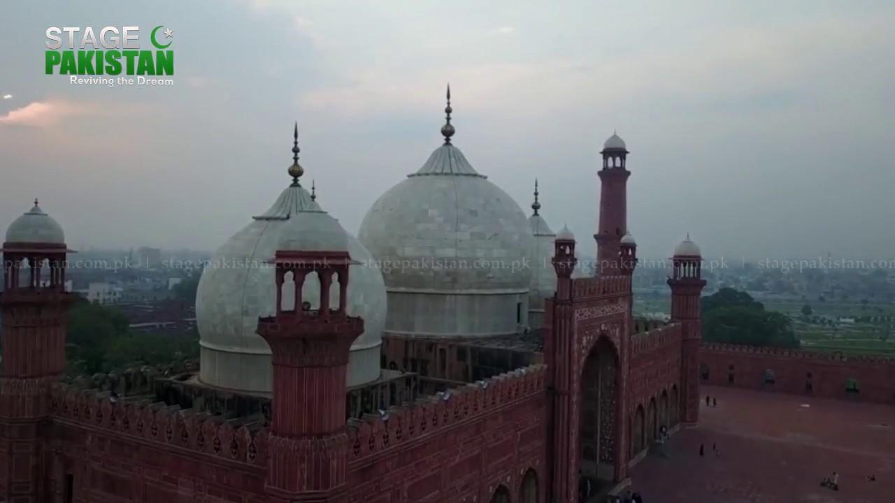 Download Azaan-e-Fajr (Badshahi Masjid Lahore)