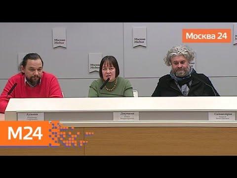"""Какой будет мультимедийная экспозиция """"Царицыно Екатерины II"""" - Москва 24"""