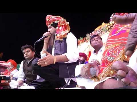 Shri Lakhabir shing lakha