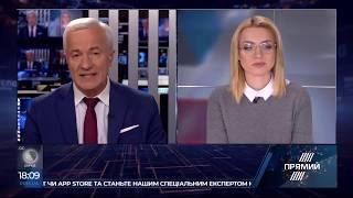 """Телекомпанія """"СТС"""" про новини Сумщини у ефірі """"Прямого"""" 06.12.18."""