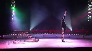 Cyrk Arena w Ostrowi Mazowieckiej (2020)