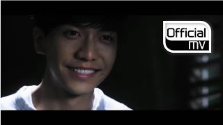 [MV] Lee Seung Chul(이승철) _ I'm in love(사랑하나 봐) (You're All Surrounded(너희들은 포위됐다) OST Part.3)