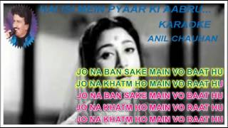 hai isi me pyaar ki aabru full karaoke with scrolling lyrics
