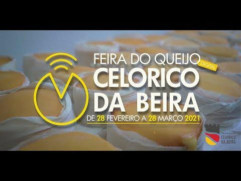 42.ª Feira do Queijo Digital de Celorico da Beira
