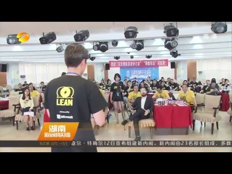 Trevor Owens, Microsoft China, ft. Hunan Television - YouTube
