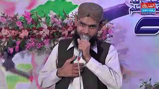 Arfana Kalam  + Tu Shah e Khubaa Ghulam Murtaza Fareedi Qasr e Noor Marrige Hall Dhullay 15 02 2018