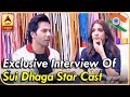 Sui Dhaaga: Anushka Sharma Taught Me How To Deliver Dialogues, Says Varun Dhawan | ABP News