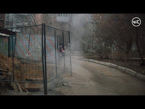 Медиагруппа Накипело: Подвал дома в центре Харькова заливает вода. Накипело