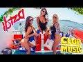 IBIZA SUMMER PARTY 2020 🔥 ELECTRO & DEEP DANCE MUSIC MIX 2020