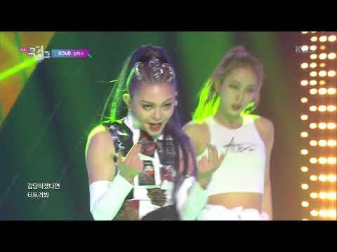 Bomb - AleXa (알렉사) [뮤직뱅크 Music Bank] 20191101