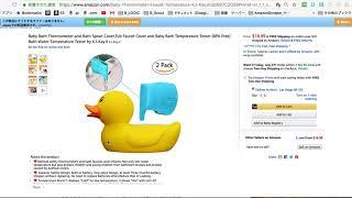amazonの商品説明ページに絵文字を入れる方法