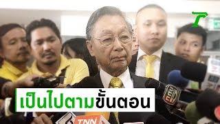 """""""ชวน""""-ชี้-ตั้งกรรมาธิการตรวจสอบที่มา-ส-ว-อาจมีคนในรัฐบาลขอร่วมด้วย-thairath-online"""
