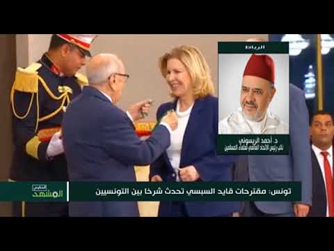 د. أحمد الريسوني يرد على دعاة المساواة في الميراث
