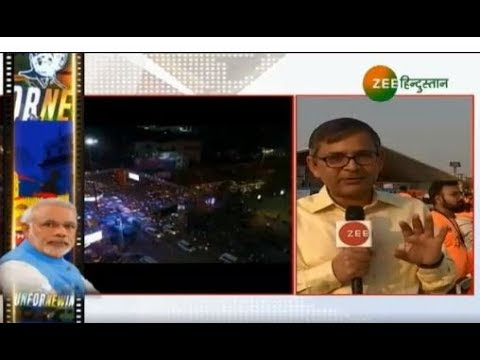 Run for New India: Marathon के लिए सजा Surat