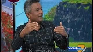 Ayubowan Suba Dawasak 2019-11-07   Rupavahini Thumbnail