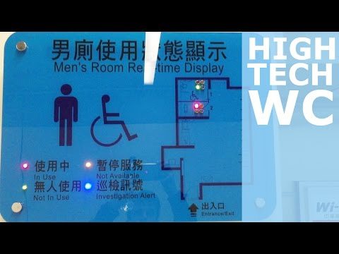 High Tech Future Toilet Bathroom at Metro Station TAIWAN